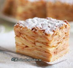 Яблочный пирог Tatra