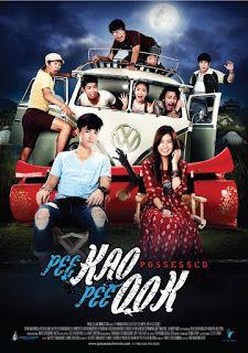 Pee kao pee ook ผีเข้าผีออก (2013)