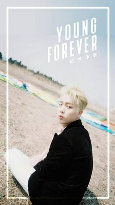 d291c6615821610acb1f7578dd275dca  forever young bts wallpaper