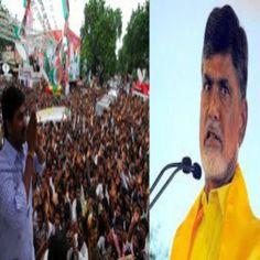 YS Jagan lambasted Chandrababu in Kurnool Road show | The Hyderabad Times