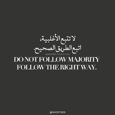  اقتباسات Arabic Quotes  : Photo
