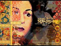 ▶ Om Kalthoum - Enta Omri (Instrumental /Hossam Ramzy cover) موسيقى إنتا عمري - YouTube