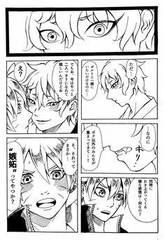 Read 🍥Mini comic 🍥 from the story 🐍~MitsuBoru Zone~🍔 by Tamu-san (Nezu-chan~🌸) with reads. Narusasu, Sasunaru, Azusa Diabolik Lovers, Boruto 2, Sasuke X Naruto, Mini Comic, Fanart, Shounen Ai, Noragami
