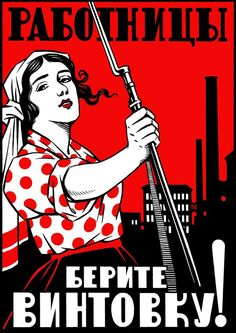 http://th05.deviantart.net/fs71/PRE/i/2011/101/d/d/women_workers_by_kronstadter-d3dsfmw.jpg