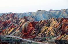 Danxia landforms: Naturally occurring colorful striped mountains in China
