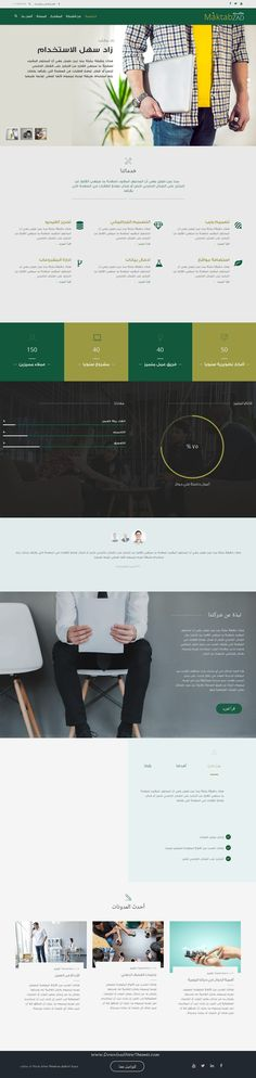 Zad is a creative, unique multiuse WordPress #theme with 15 different Layouts that give you the power to create a stunning #website. #مكتبى – النسخه العربية لقالب زاد #Arabic Download Now!