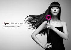 Dyson Supersonic ヘアードライヤーが日本人に合わせて改良され新登場 インフルエンサーはシシドカフカ氏を起用