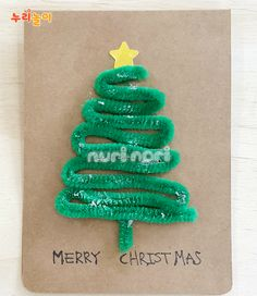 Christmas card with clean pipe Christmas Cards, Merry Christmas, Christmas Ornaments, Washi, Arts And Crafts, Paper Crafts, Easy Diy Crafts, Christmas Crafts For Kids, Holidays And Events