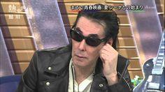 熱中世代 大人のランキング 「シーナとの愛を語る鮎川誠」2015 05 10放送