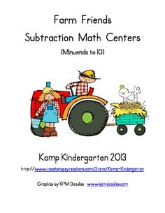 Exciting Subtraction Math Centers