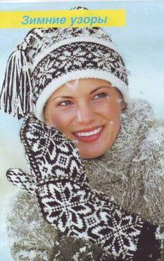 liveinternet.ru Knitting Club, Fair Isle Knitting, Knitting Charts, Knitting Patterns, Mittens Pattern, Knit Mittens, Knitting Socks, Knitted Hats, Knit Socks