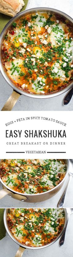 This easy shakshuka recipe with feta makes a fabulous breakfast, brunch, lunch or dinner. Serve it with pita or crusty bread for a happy crowd.