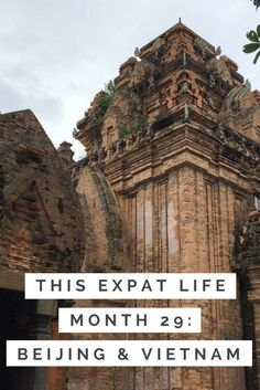 This Expat Life: Mon