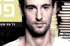Gay Israeli Singer 28