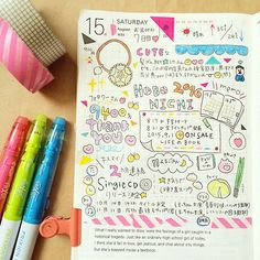 Bullet Journal Layout Ideas: 29 Unbelievably Gorgeous Spreads To Try – The Gorgeous List Bullet Journal Japan, Bullet Journal Notes, Bullet Journal How To Start A, Bullet Journal Spread, Bullet Journal Layout, Bullet Journal Inspiration, Journal Ideas, Bujo Doodles, Stationery Items
