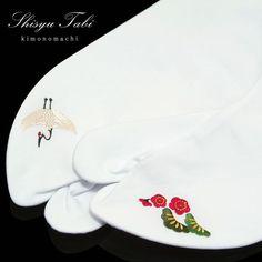 刺繍足袋 鶴と松と梅 。Tabi (Japanese socks to wear with kimono) embroidered with crane, pine tree & plum blossoms, the auspicious tokens of Japan.