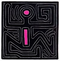 Keith Haring Untitled 8 1988 99 Cents Fine Art