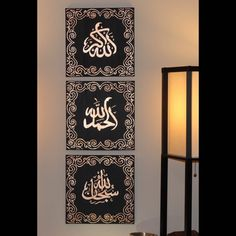 Stunning Set Of 3 Marble Effect Plaques Subhanallah