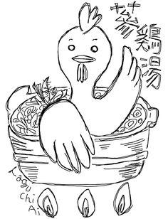 Samgyetang (chicken ginseng soup)