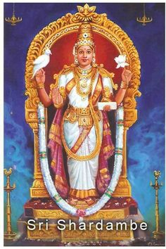 Saraswati Statue, Saraswati Goddess, Saraswati Mata, Shiva Parvati Images, Lakshmi Images, Indiana, Navratri Images, Lord Shiva Hd Images, Lord Shiva Family
