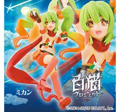 Shironeko Project - Mikan - Figure Selection - Shironeko Project Figure Selection Vol. 2 (Eikoh)