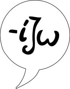 Υπάρχει μέσα στην τάξη και κάθε φορά που γράφουμε ορθογραφία παραπέμπω σ' ένα ζωάκι... - Για κοίτα το βατράχι! - Η γατούλ... Speech Language Therapy, Speech And Language, Speech Therapy, Greek Language, School Decorations, First Grade, Classroom Decor, Kids And Parenting, Diy And Crafts
