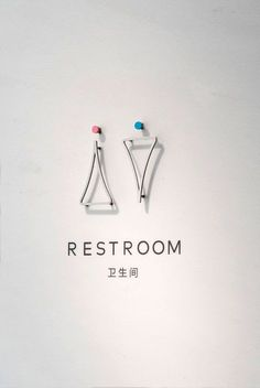 artless Inc. is a global branding agency conducting design with architecture. Hotel Signage, Wayfinding Signage, Signage Design, Toilet Signage, Bathroom Signage, Toilet Logo, Environmental Graphic Design, Environmental Graphics, Wc Icon