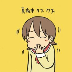 "Yukko: ""Midnight"" with a giggle, illustrated by Arai Keiichi, this manga's author. #nichijou"
