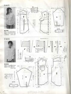 giftjap.info - Интернет-магазин   Japanese book and magazine handicrafts - Style book 05-2005