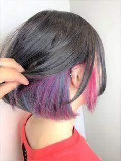 This image has get … – unterhellt Haare Hidden Hair Color, Cool Hair Color, Hair Streaks, Hair Highlights, Green Hair, Blue Hair, Peekaboo Hair, Underlights Hair, Dye My Hair