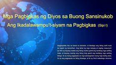 Mga Pagbigkas ng Diyos sa Buong Sansinukob - Ang Ikadalawampu't-siyam na. Christian Movies, My Salvation, Tagalog, Worship Songs, Movies 2019, Movie Trailers, Documentaries, God, Education