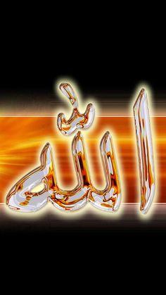 Kaligrafi Allah, Allah Names, Jumma Mubarak, Mosque, Neon Signs, Rabbi, Islamic, Art, Bonheur