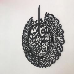Set of Surah Al-Falaq , Surah Al-Nas , Wooden/Plexy Coated Wooden Islamic Wall Art, Modern Islamic Art, Calligraphy Quran Art Silver Wall Art, Silver Walls, Acrylic Mirror, Acrylic Wall Art, Islamic Wall Decor, Islamic Art, Wooden Wall Art, Metal Wall Art, Islamic Gifts