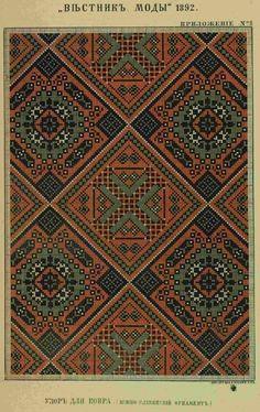 Ukrainian cross stitch pattern 1892