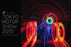 В Токио открылся 44-й по счету международный автомобильный салон.