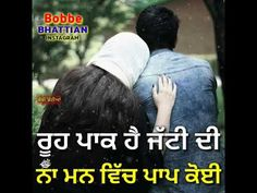 Punjabi Love Quotes, Punjabi Status, Download Video, Song Quotes, News Songs, Attitude, Channel, Videos, Youtube