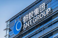 Ant Group to raise $34.5 billion in the biggest IPO of all time Provinces Of China, Initial Public Offering, Global Business, Marketing Data, Financial News, New Tricks, Ants, Raising, All About Time
