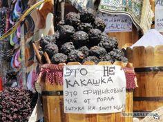 Смешные объявления и надписи за 01.10.2011 (30 шт.)