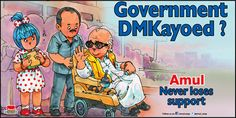 DMK withdraws support to ruling government - March'13