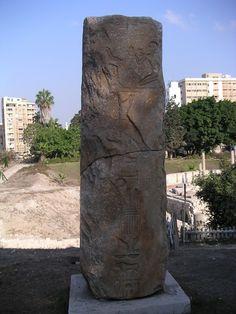 Obélisque de Séthi Ier trouvé à Alexandrie. Provenance originale : Héliopolis. Musée en plein air de Kom el-Dikka, Alexandrie.