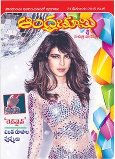 Andhra Bhoomi Weekly December 31 2015 digital magazine - Read the digital edition by Magzter on your iPad, iPhone, Android, Tablet Devices, Windows 8, PC, Mac and the Web.
