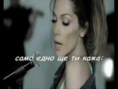 2012 Despina Vandi-Girismata (bulgarian translation) - YouTube
