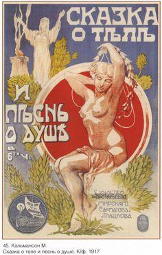 Soviet propaganda Communism USSR poster 053 by SovietPoster, $9.99