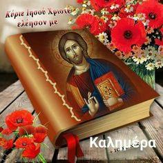 Good Morning, Catholic, Photography, Buen Dia, Photograph, Bonjour, Fotografie, Photoshoot, Good Morning Wishes