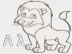 Learn Greek, Greek Language, School Lessons, Alphabet, Disney Characters, Fictional Characters, Lettering, Learning, Blog