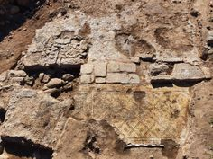 1,500-Year-Old Inscription 'Christ, Born Of Mary' Engraved On Magnificent Building Discovered In Israel | Ancient Pages