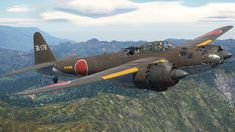 Flyers, World War, Airplane, Samurai, Fighter Jets, Aviation, Aircraft, Japanese, Design