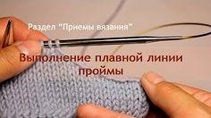 Американская резинка Узоры вязания спицами 3 - YouTube