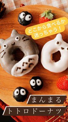 Tastemade Japan, Donuts, Food To Make, Sweet Tooth, Sugar, Cookies, Desserts, Recipes, Gourmet