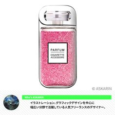 【iQOS スキンシール】 デザイナーASKARINシリーズ Part.1 iQOS カバー ケース ステッカー Convenience Store, Shopping, Fragrance, Accessories, Convinience Store